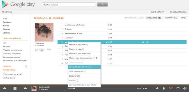 Foto de Google Play Music (1/9)