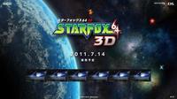 'StarFox 64 3D': Miyamoto desvela nuevos detalles