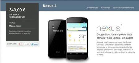 Nexus 4, el smartphone fantasma de Google