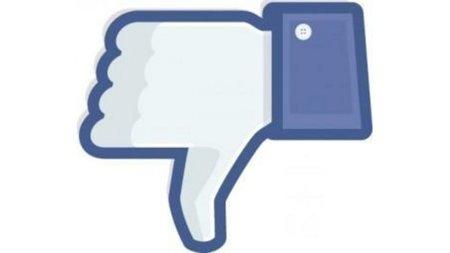 Facebook cambia sin avisar la dirección de correo que aparece en los perfiles de sus usuarios