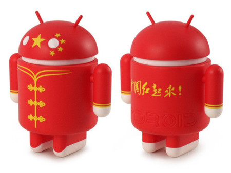 Nueva figura Android Mini Edición Día Nacional Chino. Próximamente edición Halloween y Series 04