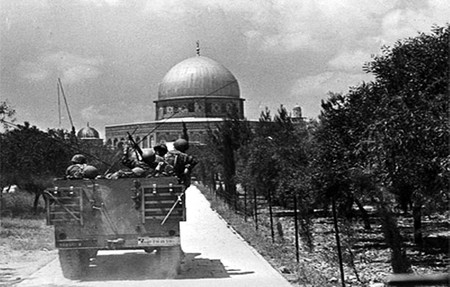 Six Day War Dome Rock