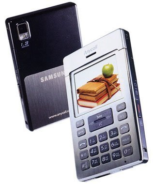 SCH-V870, móvil para llevar en la tarjeta