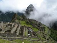 Machu Picchu: reglamento de visitas