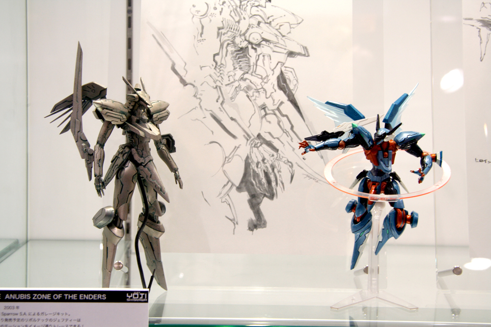 Foto de The Art of Yoji Shinkawa (6/7)