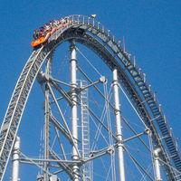 Japón ya ha reabierto sus parques de atracciones. Bajo una condición: prohibidos los gritos