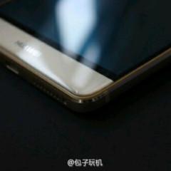 Foto 3 de 9 de la galería huawei-mate-s-filtrado en Xataka Android