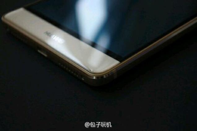 Foto de Huawei Mate S, filtrado (3/9)