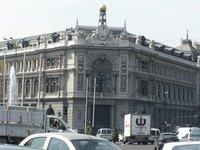 Banco de España quiere cerrar la venta de Cajasur antes del otoño