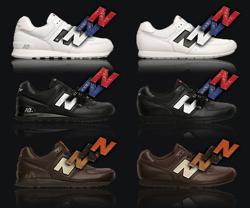 Ndividual, nuevo modelo de zapatillas New Balance
