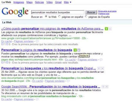 El buscador personalizado de Google, ahora disponible en español