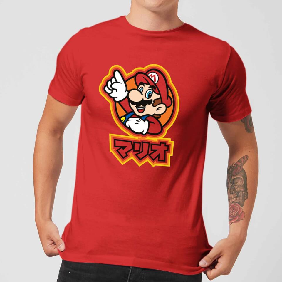 Camiseta y taza de Nintendo