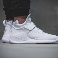 "De la tendencia blanca y equilibrada: Nike Kwazi ""total white"""
