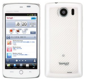 yahoophone2.jpg