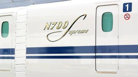 Supreme N700s 4
