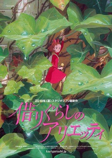 'Arrietty y el mundo de los diminutos', lo último de Ghibli, cartel y trailer