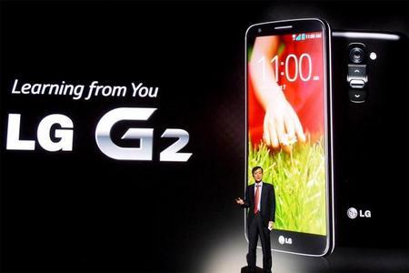 Se filtran especificaciones del LG G3