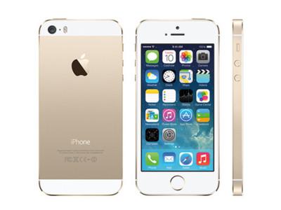 iPhone 5S e iPhone 5C, así son los nuevos móviles de Apple