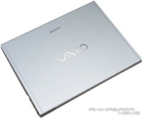Nuevos Sony Vaio con Windows Vista
