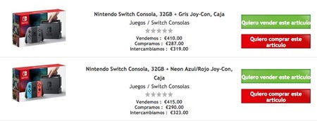 Cex Switch