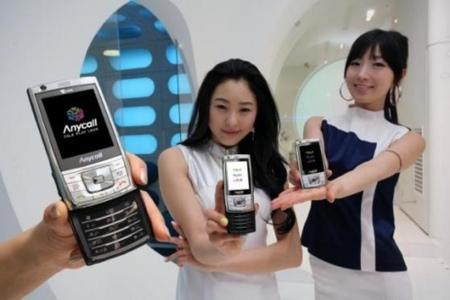 Samsung SCH-M470, con HSUPA