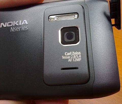 Foto de Nokia N8, Dark Grey (4/6)