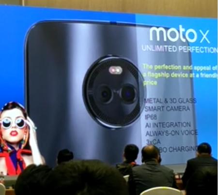 Moto X 2017 Filtracion