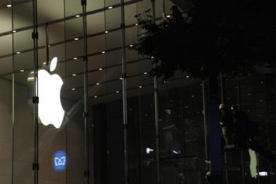 Echa un vistazo a las primeras fotografías de la Apple Store de Omotesando