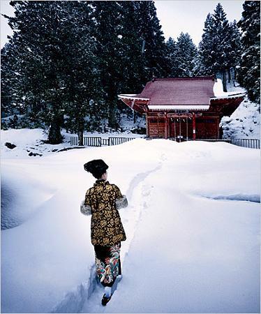 Foto de Winter Fashion in Japan (1/7)