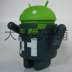 Foto 11 de 12 de la galería mini-bots-de-android-series-01 en Xataka Android