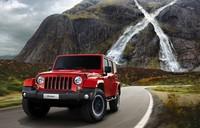 Jeep Wrangler X, nueva serie limitada