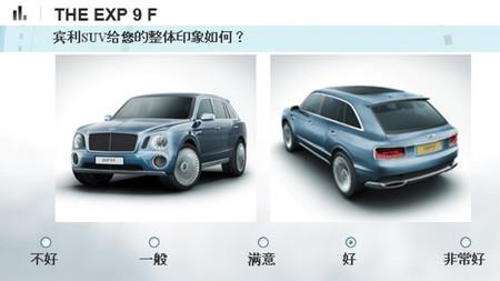 Bentley pregunta en China qué les parece el EXP 9 F