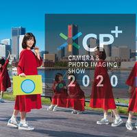 La CP+ 2020, feria japonesa de la fotografía, cancelada por el coronavirus (COVID-19)