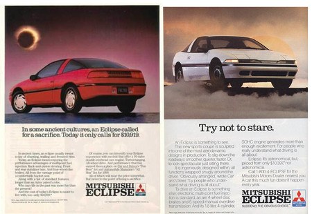 Mitsubishi Eclipse solar