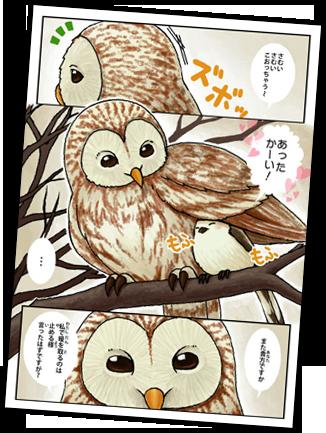 Comic Koubou 2