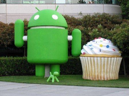 Muñeco gigante de Android