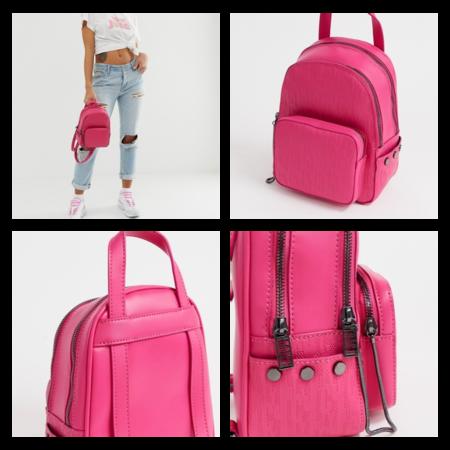 La mochila Aspen de Juicy Couture está en oferta en ASOS por 55,44 euros