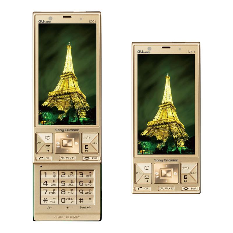 Foto de Sony Ericsson S001 (9/10)