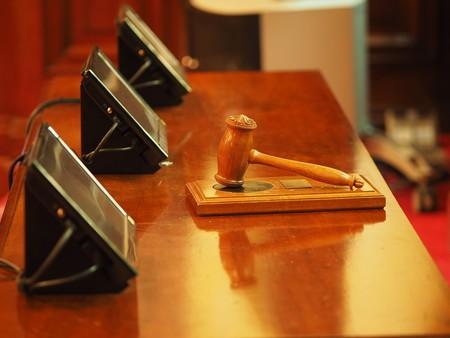 Judge 1587300 1280