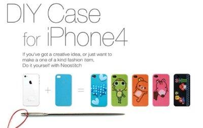 Colabora con tus hijos para tener una atractiva funda para el iPhone