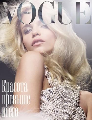 Glamour con Natasha Poly en la portada de Vogue Russia