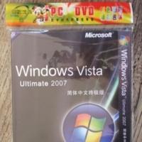 Tener Windows Vista pirata será más complicado con el SP1