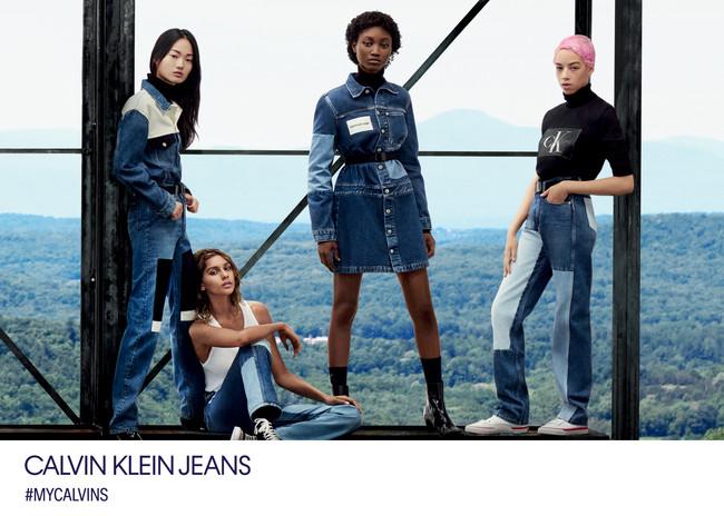 Presley y Kaia Gerber protagonizan la nueva campaña de Calvin Klein ... d2891d17cf