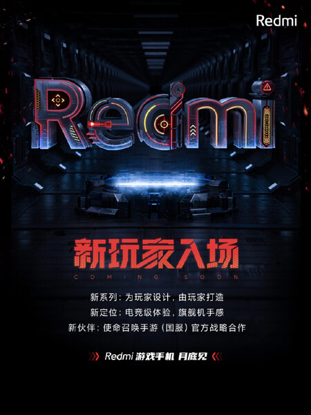 Official Redmi poster on the occasion of the announcement of its gaming mobile