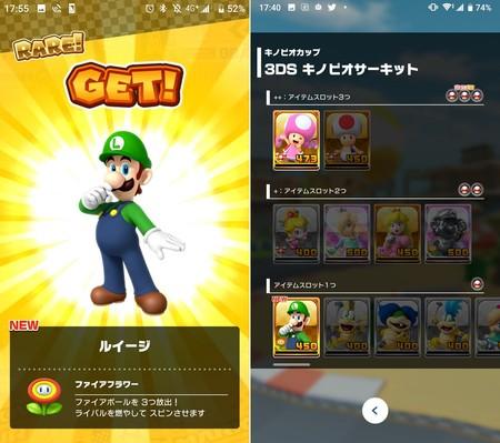 Mario Kart Tour Personajes