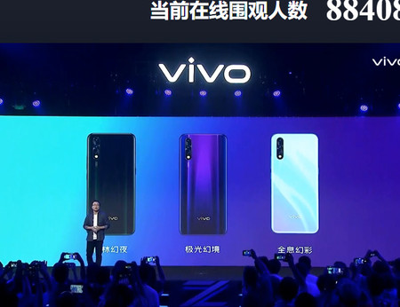 Vivo Z5 Versiones