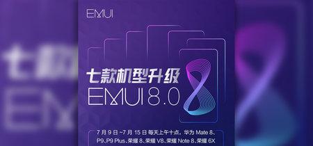 Huawei empieza a actualizar dispositivos a Oreo, aunque no de golpe: 5.000 al día