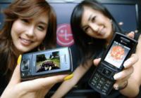 LG SH150, móvil HSDPA con gran pantalla