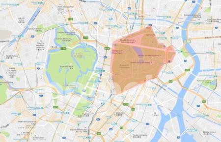 Chapultepec Tokyo