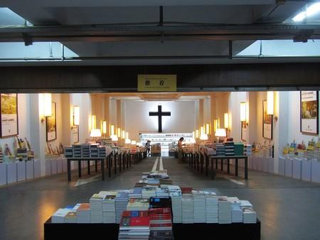 Libreria Avant Garde Wikimedia